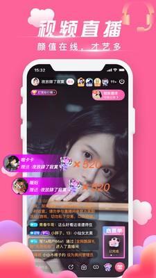 558tv魅爱直播app