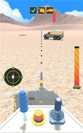 坦克战3D