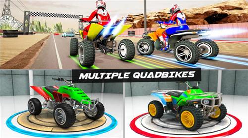 四轮摩托赛车模拟器最新版