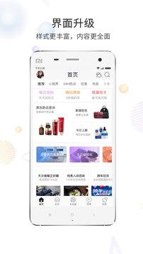 常州化龙巷app