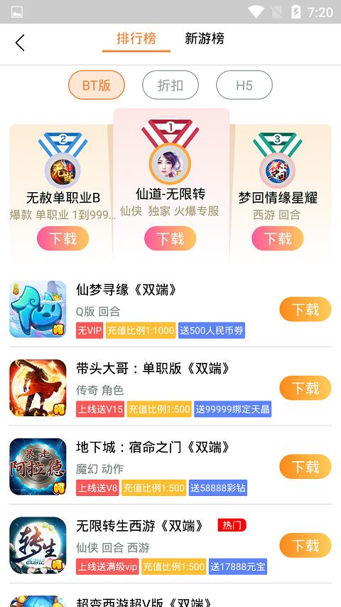 天竺盒子app