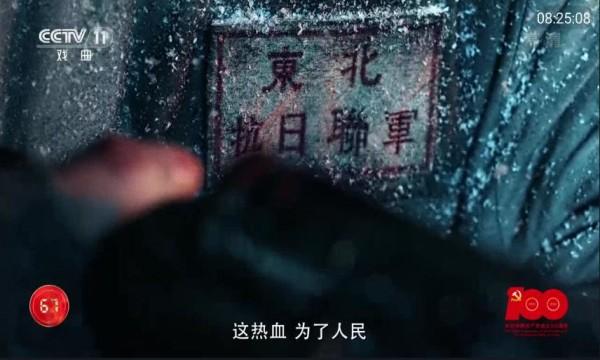 坚果HKTV